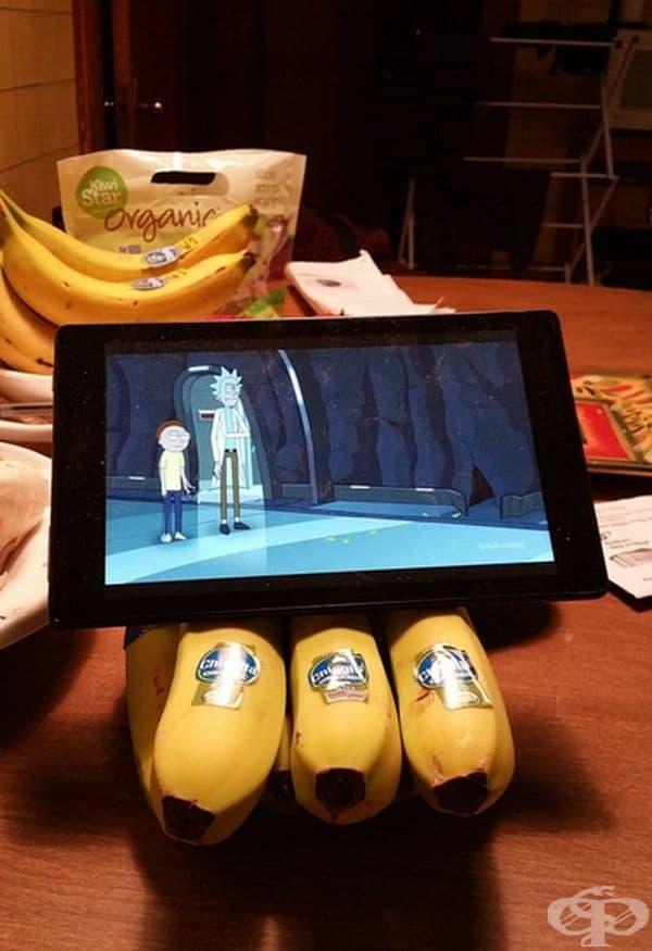 Връзка банани също е подходяща, но за по-големи устройства.