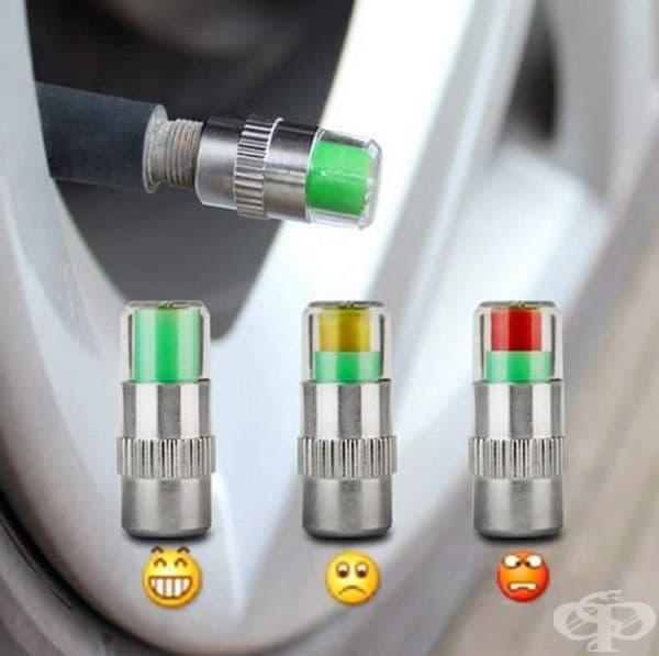 Сензори за налягане в гумите.