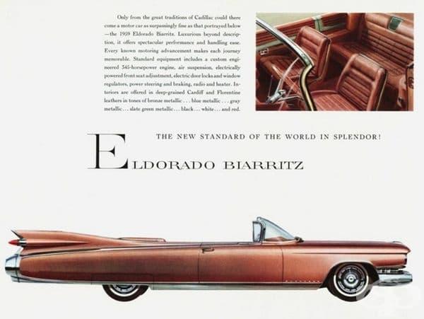 Реклама 1959 Cadillac Eldorado Biarritz.