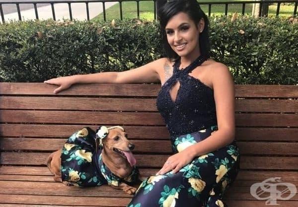 Тук и кучето отбелязва завършването на момичето.