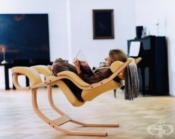 Най-удобното кресло.