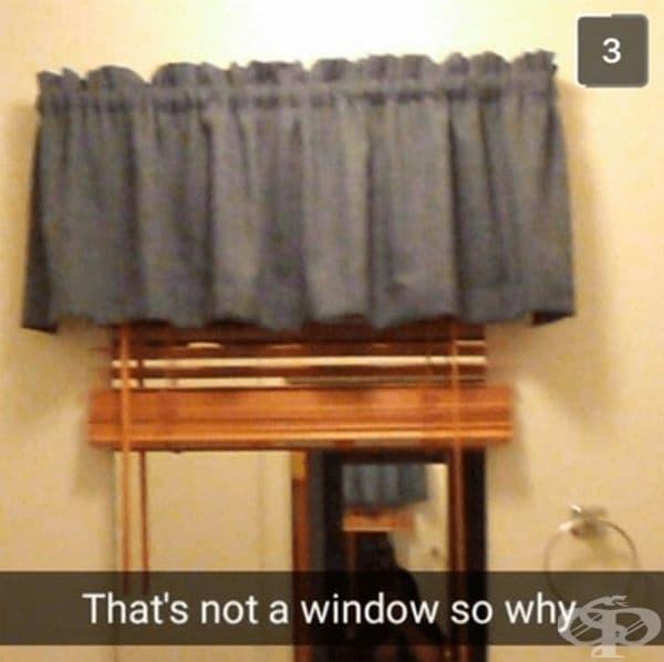 Това не е прозорец. И защо?