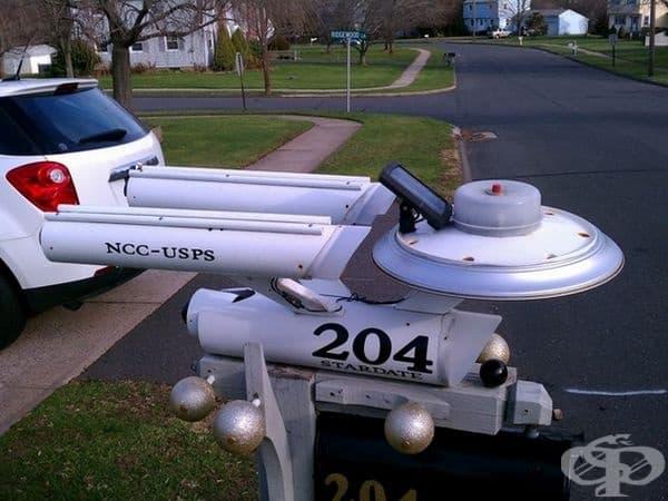 Пощенска кутия - Star Trek.