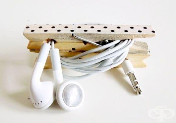 Две щипки ви спестяват разплитане на кабели.