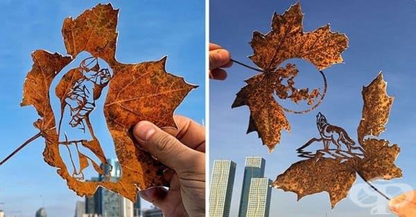 Изкуството да рисуваш върху листа