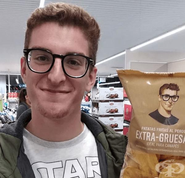 """""""приятелката ми реши да хапнем чипс с моя образ."""""""