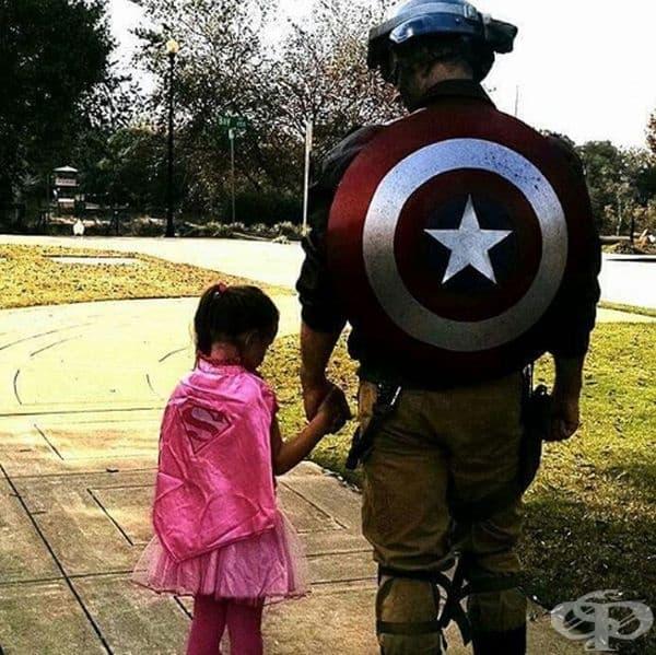 Татко ще ви каже как да защитите света...
