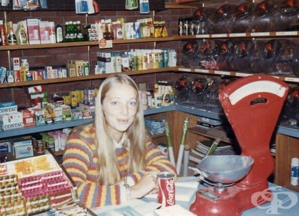 Работа в смесен магазин, 1973 г.