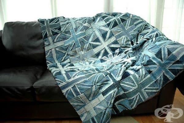 Или покривало за диван, легло.