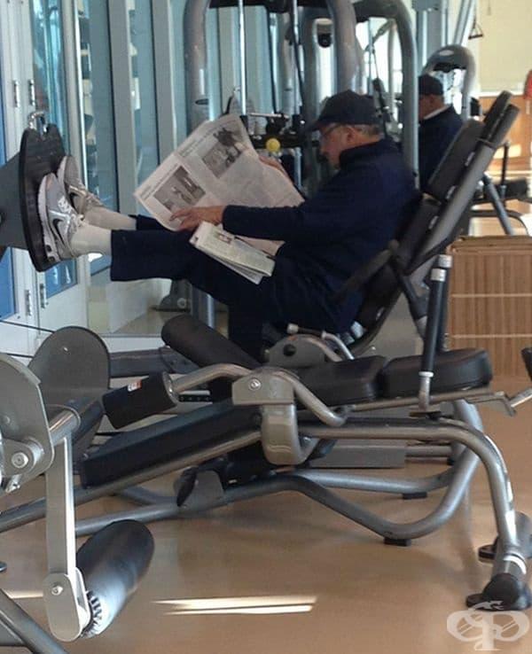 Защото трябва да сте в крак с новостите, дори по време на тренировка.