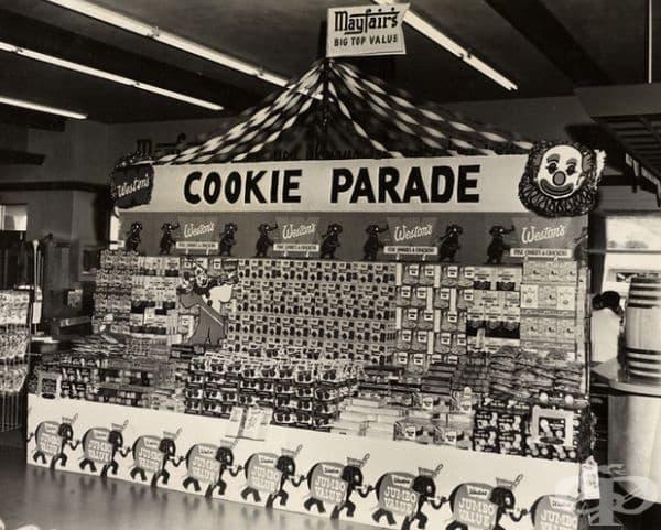 Изложение на хранителни стоки, 1950 г.