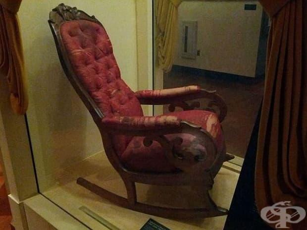 В този стол е бил убит Авраам Линкълн.