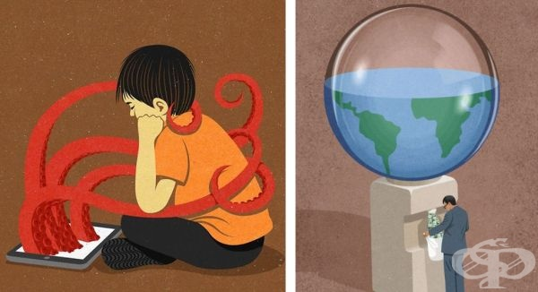 28 илюстрации показват проблемите на съвременното общество - изображение
