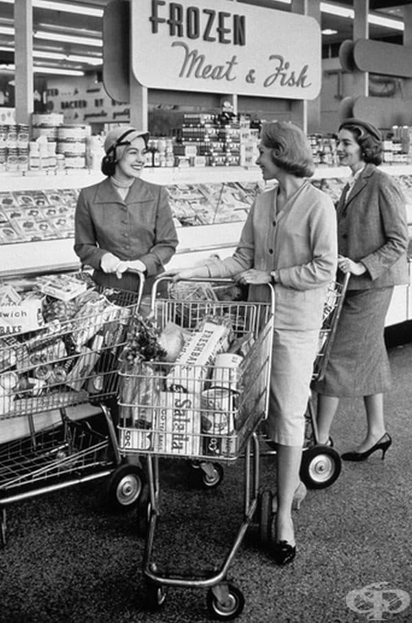 Пазаруване през 50-те.