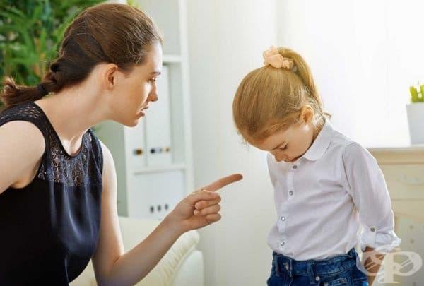 """""""Махни се, не искам да те виждат и да те чувам!"""" С подобни фрази децата живеят с чувство на дълбока вина, защото то не позволява на родителя да живее щастливо. Трябва да сме предпазливи с такива изявления, защото детето може да носи бремето си цял живот."""