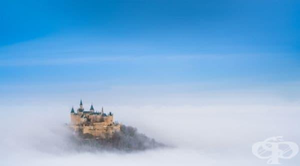 Замъглен замък или замък в небето?
