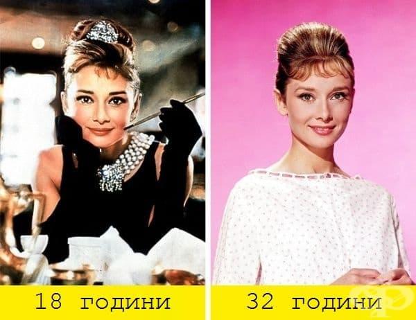 "Холи Галайтли / Одри Хепбърн (""Закуска в Тифани"", 1961)"