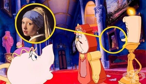 """""""Красавицата и звярът"""": Докато Люмиер, Когсуърт и госпожа Потс провеждат събрание, на стената се откроява една известна картина: """"Момичето с перлената огърлица""""."""