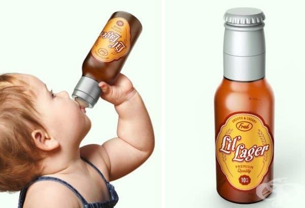 Детска бира. Това всъщност е мляко в нестандартна бутилка с биберон. Тази закачка биха оценили родители с чувство за хумор, които обичат да провокират обкръжението с коментари за методите на възпитание.