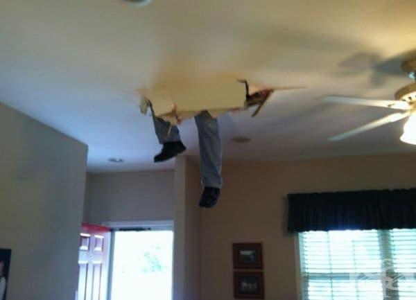 """""""Това се случи в къщата на леля ми""""."""