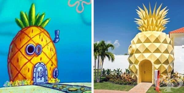 Къщата на Спонджбоб. Анансовата къща е създадена от Nickelodeon и Nick Resort Punta Cana и се намира в Доминиканската република. В нея има всичко, което сте виждали в анимационната поредица.