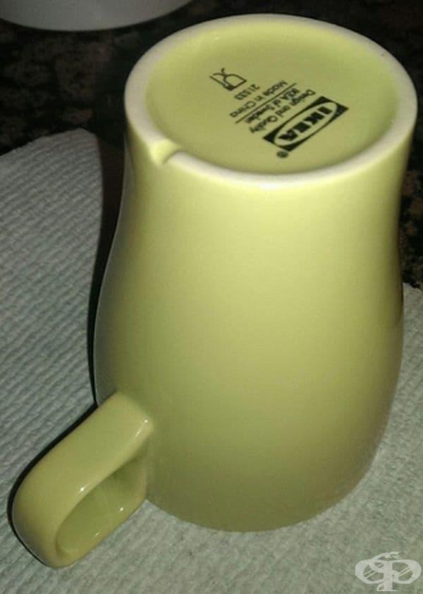 Тази цепка позволява да се изтича водата, след като се измие чашата.