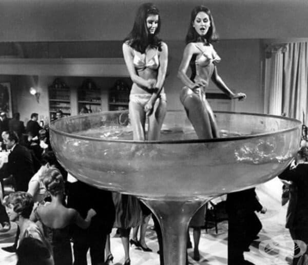 Парти на тема шампанско, 1960.