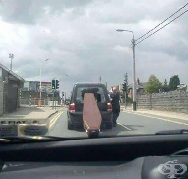 За някои лошите дни не свършват със смъртта.