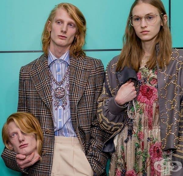 Една нова тенденция на дизайнера Gucci.