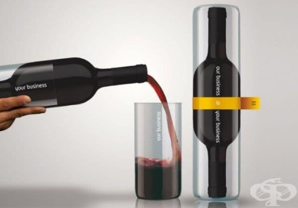 Бутилка вино, образувана от две чаши.