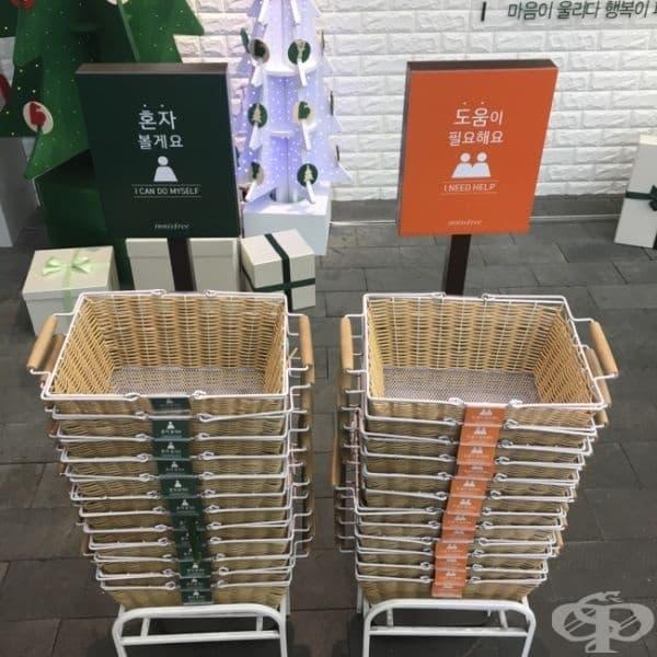 Отдясно има кошници за хора, които се нуждаят от помощта на асистенти, а отляво за такива, които предпочитат да пазаруват сами.
