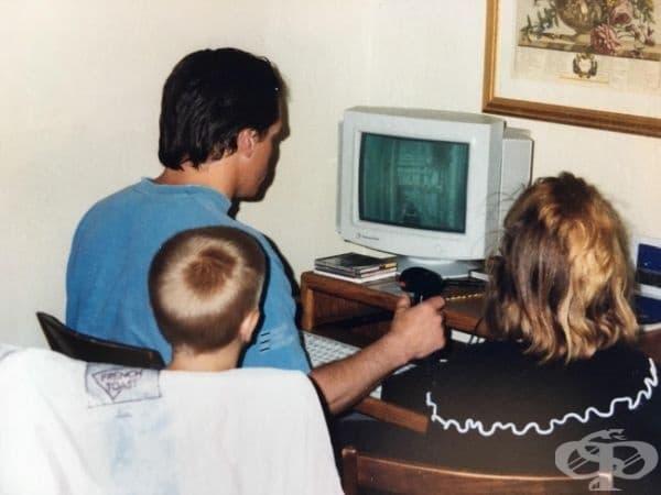 """""""Моят баща е бил геймър още от младини."""", 1996."""