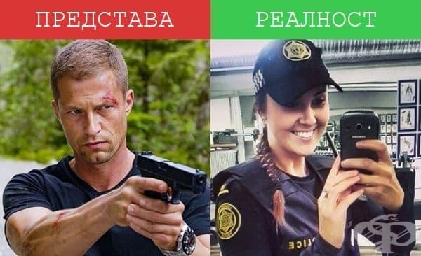 Полицаи - Тази млада жена работи за исландската полиция. Исландия се слави с едни от най-ниските нива на престъпност в света.