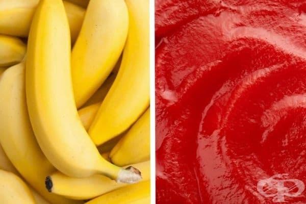 Банан и кетчуп.  Това е една от тези странни хранителни комбинации, които изглеждат несмилаеми, но някои хора я харесват.
