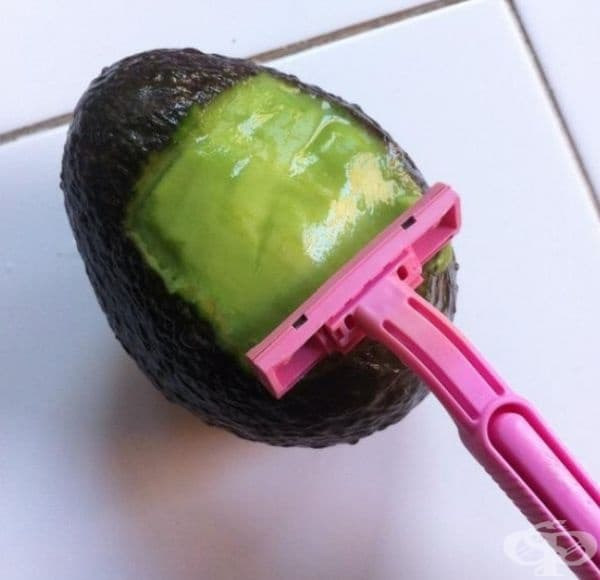 """Бръснато"" авокадо"