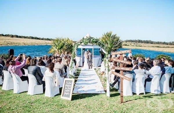Снимка от церемонията.