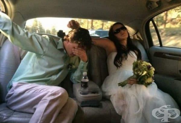 Изморени преди сватбената церемония.