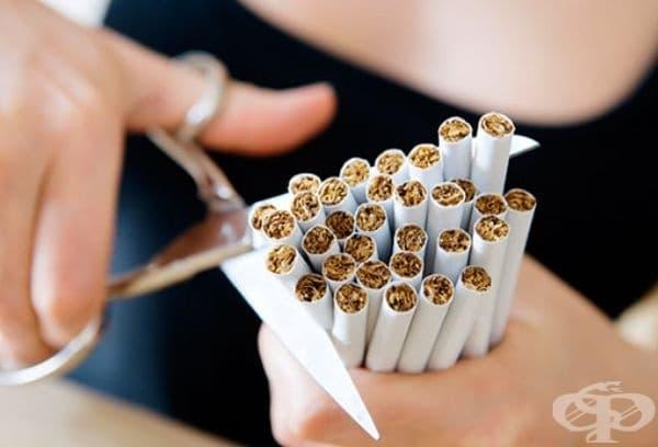 Намалете постепенно броя на цигарите, докато не почувствате, че сте готови напълно да се откажете от вредния навик.