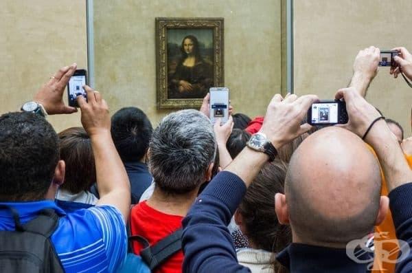 Мона Лиза. Забравете за страхотна снимка до картината. Снимката ви винаги ще е пълна с много хора, които се опитват да си направят селфи.