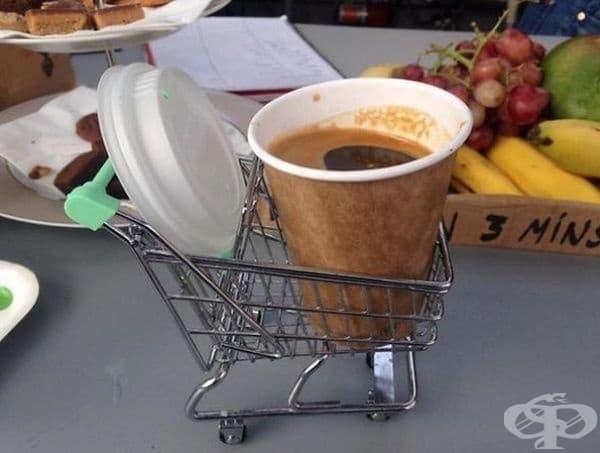 """""""След като си изпиете кафето, върнете количката и си вземете монетата""""."""