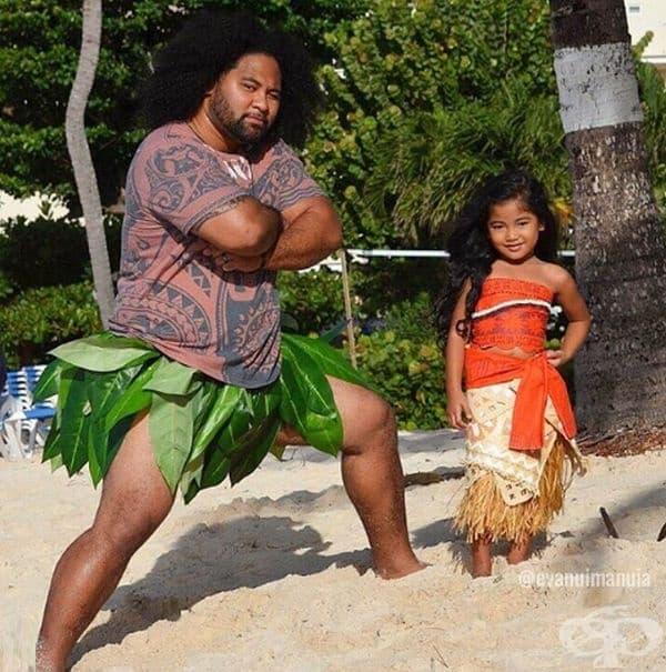 ... или във всемогъщия и велик Мауи!