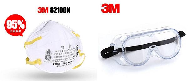 Медицинските сестри носят предпазни маски и очила за допълнителна защита.