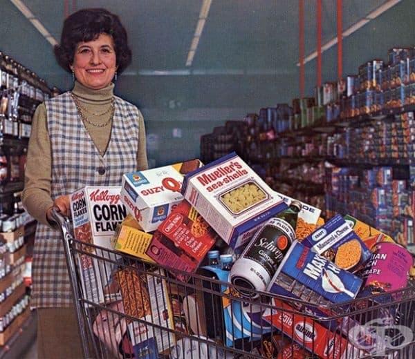 Пазаруване в Cart, 1974 г.