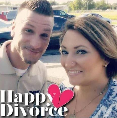 Трябва ли разводът да бъде винаги повод за страдание?