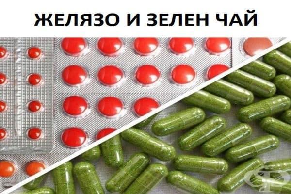 По-добре е да не се използва зелен чай заедно с продукти с много желязо, защото при тази комбинация той губи своите антиоксидантни свойства.