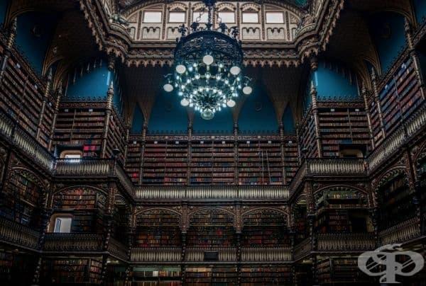 Португалската кралска библиотека, Рио де Жанейро, Бразилия.