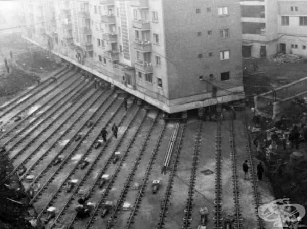 7600-тонен многоетажен жилищен блок е преместен, за да бъде разширена   улица в румънския град Алба Юлия, 1987г.