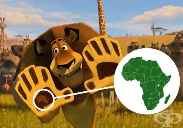 """""""Мадагаскар 2: Бягство към Африка"""" - Продължението на анимационния  филм е изпълнено със скрити послания. Например, когато Алекс поздравява  жителите на Африка, върху лапата му е изобразен самият континент,  включително близкият до него остров Мадагаскар"""