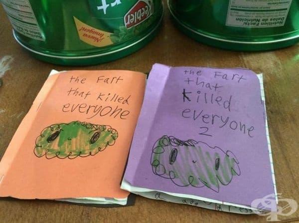 """""""Моят син пише книги. Това ще бъде трилогия""""."""