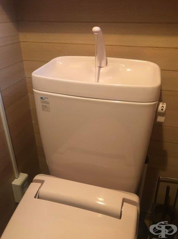 Тоалетна инсталация в Япония, при която водата при измиване на ръцете се ползва и тоалетната.
